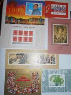 Chine, Lot De 7 Blocs Neufs - Collections, Lots & Series