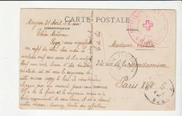 """Carte Artillerie Russe Et Cachet """"Hôpital Auxiliaire N°120, Mugron, Landes, Union Des Femmes De France"""", 1915 - Covers & Documents"""