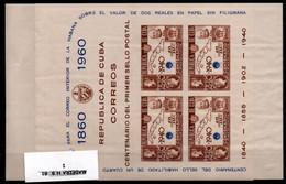 Cuba Hojas Bloque Nº 17. Año 1960 - Hojas Y Bloques