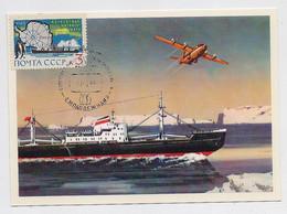 ANTARCTIC Molodezhnaya Station 33 SAE Base Pole Mail Card CM Maximum USSR RUSSIA Radio Ship Plane - Bases Antarctiques
