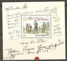 RUSSIE/RUSSIA/RUSSLAND/ROSJA 2003 MI.1099** Blok 59 ,ZAG.867 Blok 51,YVERT Blok 268.,MINI SHEET BLOCK 300th ANNIVERSAR - Unused Stamps
