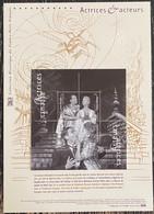 ⭐ France - Document Philatélique - Premier Jour - Acteurs Du Théâtre Et Cinéma - YT Bloc Nº F 5362 - 2019 ⭐ - 2010-....