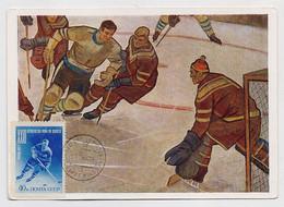 CARTE MAXIMUM CM Card USSR RUSSIA Sport Hockey Art Painting - Maximumkaarten