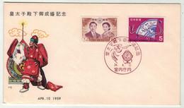 Japon // Japan // Lettre FDC 1er Jour Du 10.04.1959 - Storia Postale