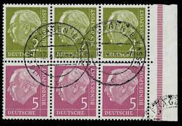 Bund 1955,Michel# 3x S17 O Aus MHB - Se-Tenant