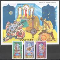 NW1488 ! VERY LIMITED STOCK 1997 SOMALIA SOOMAALIYA MUSICAL INSTRUMENTS ART #632-634+BL41 MICHEL 18 EURO MNH - Music