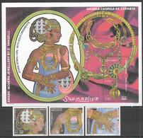NW1490 ! VERY LIMITED STOCK 1997 SOMALIA SOOMAALIYA ARABIC JEWELLERY ART #661-663+BL43 MICHEL 16,5 EURO MNH - Other