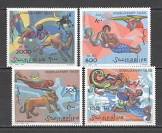 NW1492 1996 SOMALIA SOOMAALIYA FAIRY TALES ART WILD ANIMALS #584-587 MICHEL 10 EURO MNH - Other