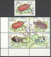 NW1500 1995 SOMALIA SOOMAALIYA INSECTS BEETLES BUGS #539-542(I+II) MICHEL 19 EURO MNH - Sonstige