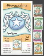 NW1503 1995 SOMALIA SOOMAALIYA WORLD WAR II WWII END #567-570+BL36 MICHEL 18,5 EURO MNH - WW2