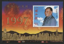 CHINA BLOCK N° 89 Overprint 2000 (2-1) J  MNH ** VG/TB - Blocks & Sheetlets