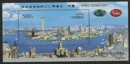 "CHINA BLOCK N° 84 Souvenir Sheet Overprint The APEC China 2001 ""PJ2-14""  MNH ** VG/TB - Blocks & Sheetlets"