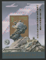 "CHINA BLOCK N° 85 Overprint ""PJ2- 2""  MNH ** VG/TB Beijing Exhibition 1999 - Blocks & Sheetlets"