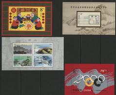 CHINA All 2000's Blocks N° 105 To 111  VALUE 55 € MNH ** VG/TB - Blocks & Sheetlets