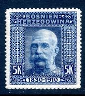 Bosnien-Herz. Mi. 60 ** - Bosnia And Herzegovina
