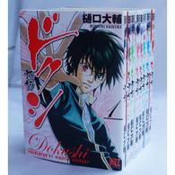 Dokushi  Vol. 1~8 ( Higuchi Daisuke ) Japanese Version - Romanzi