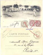 CP AUMALE – LE MARCHÉ ET LA MOSQUÉE – ALGÉRIE – TYPE SAGE 1 C. YT 107 + PAIRE 2 C. YT 108 TàD AUMALE 8-11 ANNÉE ABSENTE - 1877-1920: Semi Modern Period