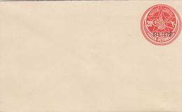 CILICIE. ENTIER 20C**. ENVELOPPE 152 X 94 - Briefe U. Dokumente
