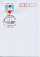 2021 Japan - Single Souvenir FDC With Tokyo 2020 Olympic Stamp - Rugby / Special Postmark - Estate 2020 : Tokio