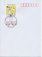 2021 Japan - Single Souvenir FDC With Tokyo 2020 Olympic Stamp - Karate (sparring) / Special Postmark - Estate 2020 : Tokio