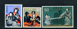 JAPAN  -  1972 Puppet Theatre Set Never Hinged Mint - Nuevos