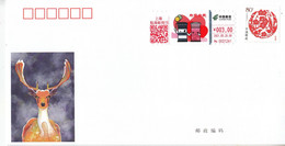 China 2021 Set Sail For Love ATM Label Stamps  Commemorative Covers(2v) And Cards (2v) - Sobres