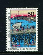 JAPAN  -  1972 Correspondence Week 50y Never Hinged Mint - Nuevos