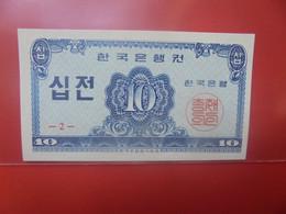 COREE 10 JEON 1962 Peu Circuler - Korea, South