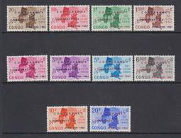 Congo 1961 Conference Coquilhatville 10v ** Mnh (52950A) - 1960-1964 Repubblica Del Congo