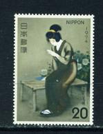 JAPAN  -  1974 Philatelic Week 20y Never Hinged Mint - Nuevos