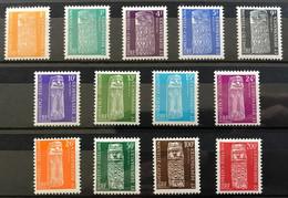 NCE 1959 - NEUF * / MH - Série Complète 1 / 13 - LUXE - CV 65 EUR - Officials
