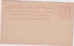 INDE-ENTIER-CP 1/4 DE ANNA TB- NEUF - Cartes Postales