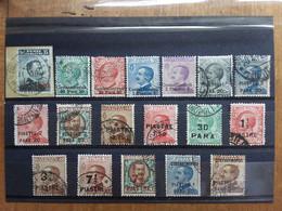 LEVANTE ITALIANO - COSTANTINOPOLI - 18 Francobolli Timbrati + Spese Postali - Bureaux D'Europe & D'Asie
