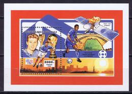 Mali Space 1994 Football World Cup In USA. Japanese Satellite Yuri 2B Launched On Ariane - Mali (1959-...)