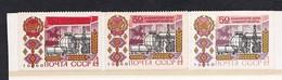 1969. USSR. 50 Years Of The Bashkir ASSR. Oil Tower. (9) - Fabrieken En Industrieën