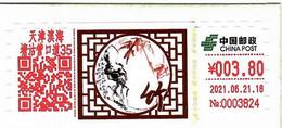 China 2021, ATM, Bamboo, Set Of 2x Post Cards, MNH** - Brieven En Documenten