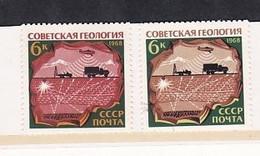 USSR. Oil (9) - Fabrieken En Industrieën