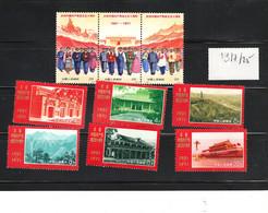 Chine -1975 //N° 1817/1825 NEUF  S/C** - Unused Stamps