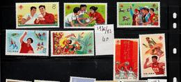 Chine -1975 //N° 1976/82 NEUF  S/C** - Neufs