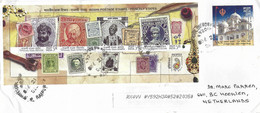 India 2021 Raipur Stamps On Stamps Takht Sri Patna Sahib Shrine Sikhs Cover - Stamps On Stamps