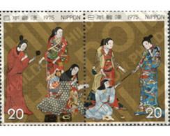 Ref. 258781 * MNH * - JAPAN. 1975. PHILATELIC WEEK . SEMANA FILATELICA - Nuevos