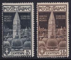 Regno D'Italia S.Marco 1912 Serie Completa Sass. 97/98 MH** Cv 72 - Neufs