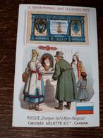 L37/80 CHROMO CHICOREE ARLATTE . LE PAPIER MONNAIE DANS LES DIVERS PAYS . RUSSIE - Tea & Coffee Manufacturers