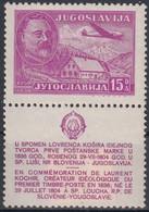 YUGOSLAVIA 556,unused - Neufs