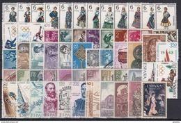 ESPAÑA 1968 Nº 1839/1897 AÑO NUEVO COMPLETO CON TRAJES,59 SELLOS - Full Years