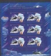 RUSSIE/RUSSIA/RUSSLAND/ROSJA 2006 MI.1304-06**, ,ZAG.1072-74 ,YVERT. ...... - Unused Stamps