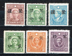 "China  1941 - 1945 , Japan. Occupation "" Mengkiang "" , 6 Stamps Unused - 1912-1949 Republiek"