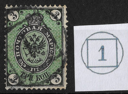 Russia 1866 3K Mi 19x/Sc 20. St.Petersburg City Post Main Office No 1 Postmark (Admiralteysky Post Office) - Used Stamps