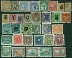 UKRAINE & WEST UKRAINE 1918 33 Stamps Unused (some Without Gum) & Unissued Stamps - Oekraïne