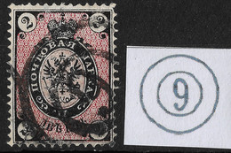 Russia 1875 2K Mi 24x/Sc 26. St.Petersburg City Post Sub-Office No 9 Postmark (Vasilievsky Post Sub-Office). - Used Stamps